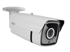 Abus-Überwachungskamera
